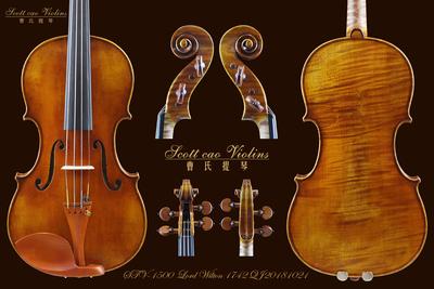 (已售)STV - 1500 Copy of Lord Wilton 1742 { QJ 20181021 } 收藏级小提琴+收藏证书+终生保养