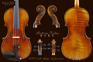 STV -750E Copy of Heifetz 1740 { QJ 20170800 } 专业级小提琴+收藏证书+终生保养