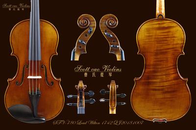 STV -780 Copy of Load Wilton 1742 { QJ 20181007 } 演奏级小提琴+收藏证书+终生保养