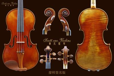 廖师签名版 Copy of Vioti 1709(斯特拉第瓦利1709维奥蒂小提琴) 斯式QJ20170591演奏级小提琴+收藏证书+终生保养