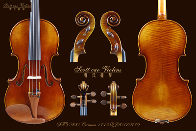 STV -900 Copy of Cannon 1743 { QJ 20170779 } 演奏级小提琴+收藏证书+终生保养