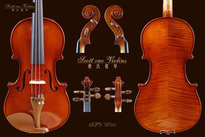 初级版用琴 STV-P10 学生用小提琴