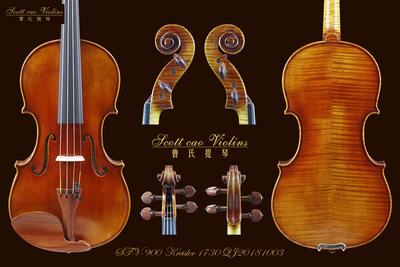 STV -900 Copy of Kreisler 1730 { QJ 20181003 } 演奏级小提琴+收藏证书+终生保养