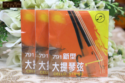 大提琴琴弦乐器套装琴弦高级钢芯弦