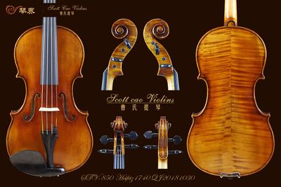 (已售)STV - 850 Copy of Heifetz 1740 { QJ 20181030 } 演奏级小提琴+收藏证书+终生保养
