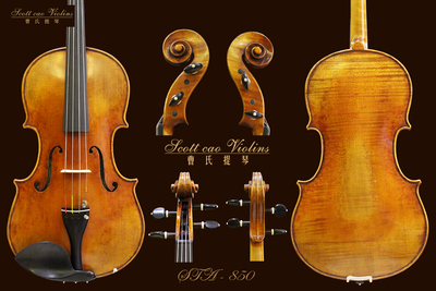 曹氏提琴 高档手工中提琴欧料中提琴专业演奏用纯手工制作STA-850 16.5