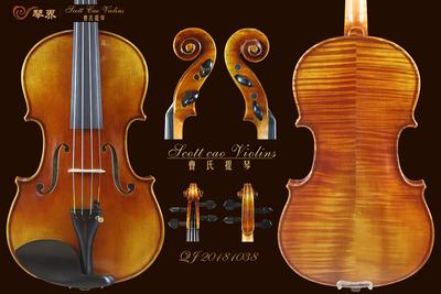STV-750E copy of Strad { QJ20181038 } 专业级小提琴+收藏证书+终生保养