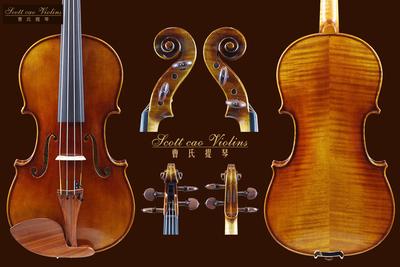 (已售)STV - 950 Copy of Strad 1716 { QJ 20181019 } 收藏级小提琴+收藏证书+终生保养