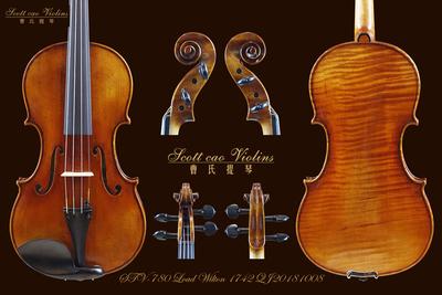 STV -780 Copy of Load Wilton 1742 { QJ 20181008 } 演奏级小提琴+收藏证书+终生保养