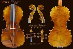 STV -900 Copy of Scarampella 1890 { QJ 20181050 } 演奏级小提琴+收藏证书+终生保养