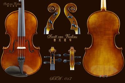 曹氏提琴普及中提琴中高档手工16寸仿古琴STA-017E
