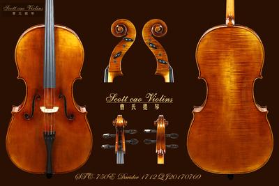 (已售)STC-900 Copy of Davidov 1712 (QJ 20170769) 曹氏提琴大提琴手工制琴