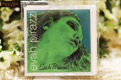 德国PIRASTRO EVAH PIRAZZI 绿美人小提琴琴弦高端演奏琴弦
