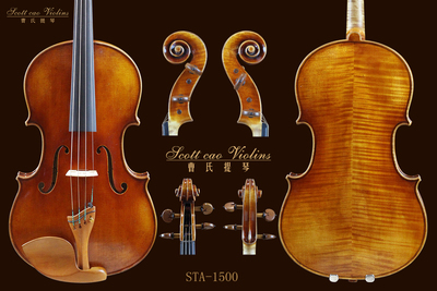 """曹氏提琴 高档手工中提琴欧料中提琴专业演奏用纯手工制作STA-1500 16"""""""