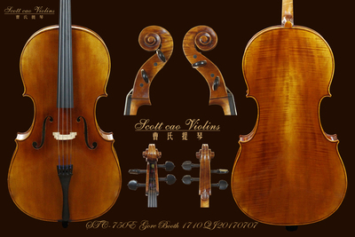 STC -750E Copy of Gore Booth 1710 { QJ 20170707 } 演奏级小提琴+收藏证书+终生保养